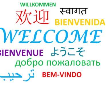 Tässä tulevat maailman uusimmat kielet.